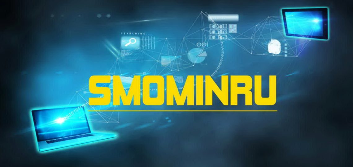 Smominru infected thousands of devices